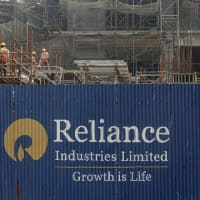 Reliance Q4 profit seen at Rs 8,000 cr, operating income may jump 8%