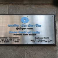 My TV : SBI Q1 profit falls 20%, asset quality worsens, gross slippages at Rs 30,059 cr