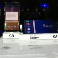 Samsung launches Galaxy S8, S8 Plus starting at Rs 57,900: Everything you need to know