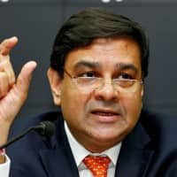 Still room for banks to cut lending rates: RBI Governor