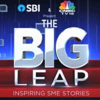 My TV : The Big Leap: SBI betting big on MSMEs