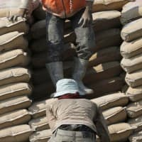 My TV : UltraTech Cement posts 28% fall in Q2 profit at Rs 431 cr