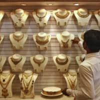 Hope to see increased buying in gold ETFs: Kotak World Gold Fund