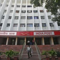 Post Bank to start selling MF,insurance products by March 2018