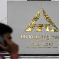 Will LIC have to review its investment in ITC?