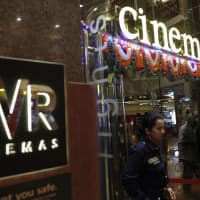 Aim to build organically, expand network to tier III, IV cities : PVR