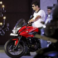 My TV : Bajaj Auto Q1 profit seen down 7% to Rs 910 cr; revenue may fall too
