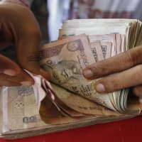 Indian rupee ends 25 bps higher as foreign banks, exporters sell US dollar